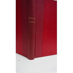 LOS TRIBUNALES SINDICALES DE AMPARO  Su Reglamento con Comentarios,Jurisprudencia y Formularios