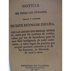 NOTICIAS DE TODAS LAS CIUDADES,VILLAS Y LUGARES DE ESTE REYNO DE ESPAÑA CON LAS LEGUAS QUE MEDIAN ENTRE SI